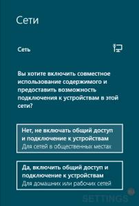 W8-step-10
